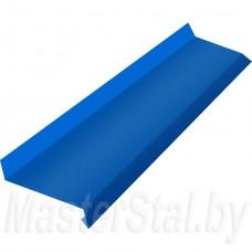 Отлив фундаментный цветной 150 мм
