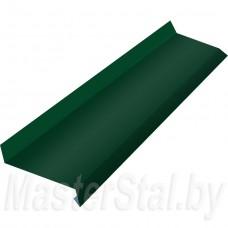 Отлив фундаментный цветной 100 мм