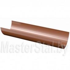 Желоб водосточный, коричневый (ПВХ), 3 м
