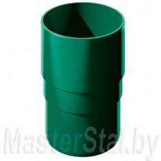 Муфта трубы, зеленая (ПВХ)