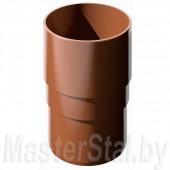Муфта трубы, коричневая (ПВХ)