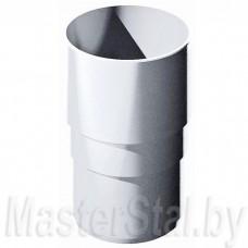 Муфта трубы, белая (ПВХ)