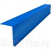 Торцевая (ветровая) планка цветная 125х150 мм